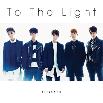 To The Light【通常盤】(CD)※初回プレス分