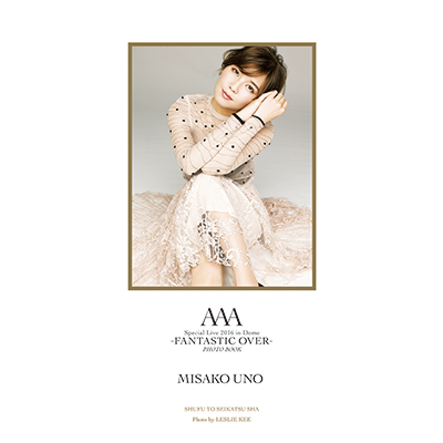 AAA Special Live 2016 in Dome -FANTASTIC OVER- PHOTO BOOK  【宇野実彩子Ver.】