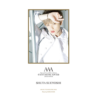 AAA Special Live 2016 in Dome -FANTASTIC OVER- PHOTO BOOK 【末吉秀太Ver.】