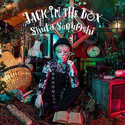 【初回盤】JACK IN THE BOX(CD+スマプラ)