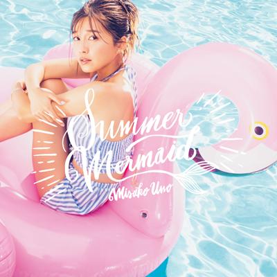 【初回盤】Summer Mermaid(CD+DVD+スマプラ)