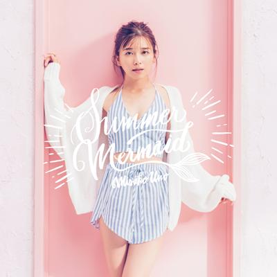 【初回盤】Summer Mermaid(CD+スマプラ)