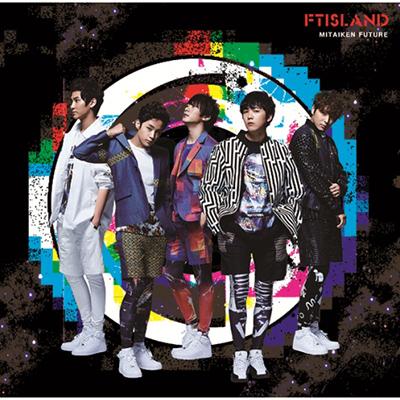 未体験Future【初回盤A】(CD+DVD)
