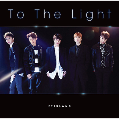 To The Light【初回限定盤A】(CD+DVD)