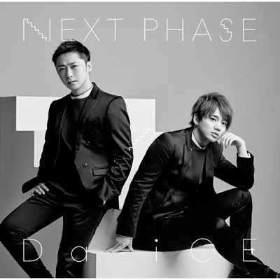 NEXT PHASE【初回フラッシュプライス盤(ヴォーカル ver.)】