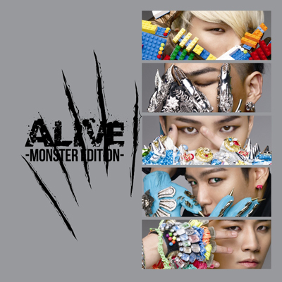 ALIVE -MONSTER EDITION-【初回盤】(CD)