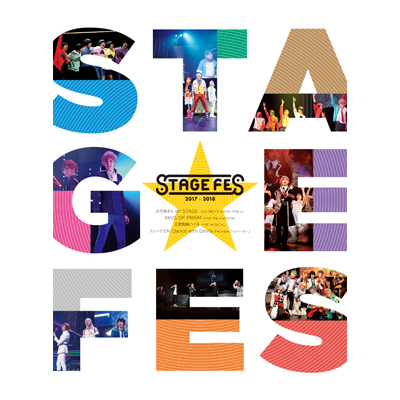 STAGE FES 2017(2枚組Blu-ray)