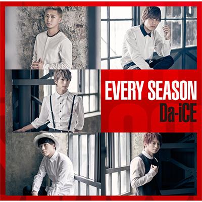 EVERY SEASON【初回盤B】(CD+DVD)