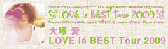 大塚 愛LOVE is BEST Tour 2009