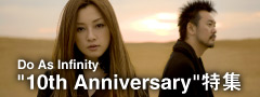 "Do As Infinity ""10th Anniversary""特集"