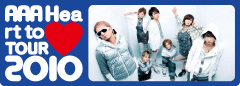 AAA Heart to TOUR 2010