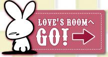 LOVE'S ROOMへGO!