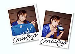 misonoサイン入りポラをプレゼント!