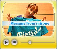 misonoからのメッセージ
