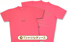 Tシャツ/メレディース