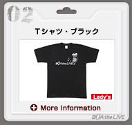 Tシャツ・ブラック(Lady's)
