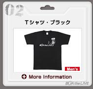 Tシャツ・ブラック(Men's)
