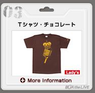 Tシャツ・チョコレート(Lady's)