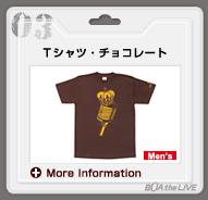 Tシャツ・チョコレート(Men's)