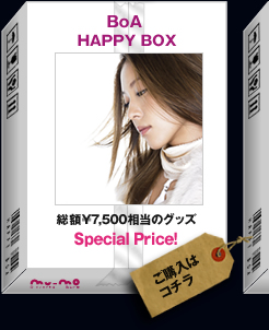 BoA HAPPY BOX