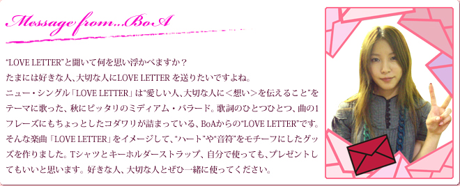 Message from...BoA