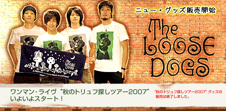The LOOSE DOGSニュー・グッズ販売開始