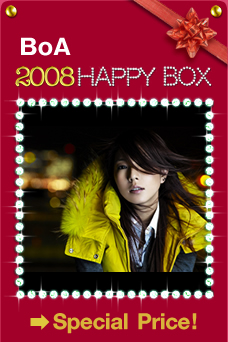 BoA 2008 Happy Box