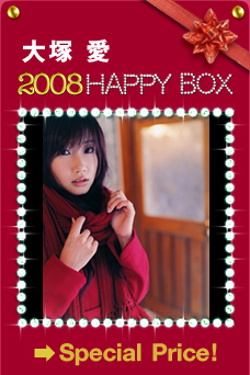 大塚 愛 2008 Happy Box