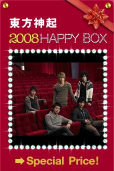 東方神起 2008 Happy Box
