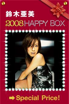 鈴木亜美 2008 Happy Box