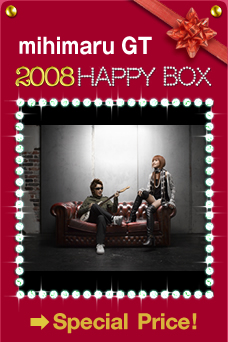 mihimaru GT 2008 Happy Box