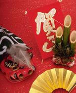 ケータイmu-moで年末年始特集がスタート!