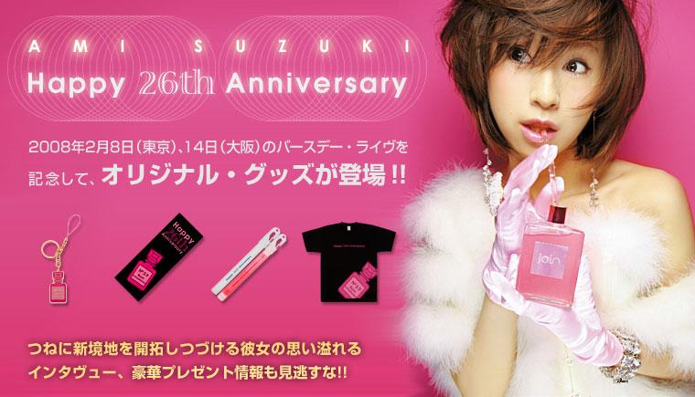 AMI SUZUKI Happy 26th Anniversary