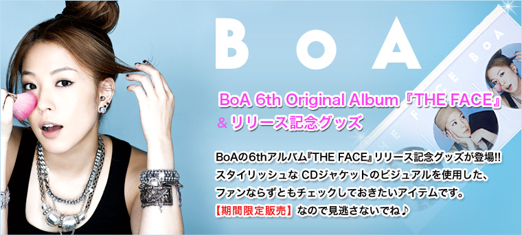 BoA 6th Original Album 『THE FACE』&リリース記念グッズ