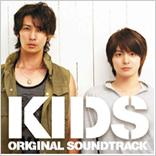 『KIDS』 オリジナル・サウンドトラック?
