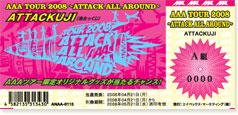 「ATTACKUJI(当たっくじ)」でツアー限定グッズが当たるチャンス!
