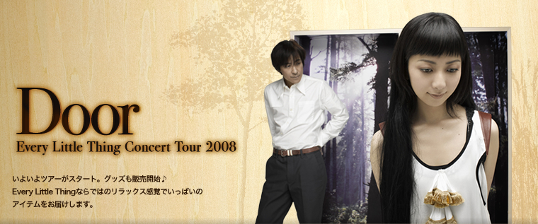 "Every Little Thing concert tour 2008 ""Door"" グッズ特集"