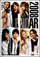 AAA 2007年カレンダー