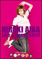 相葉弘樹 2008年カレンダー
