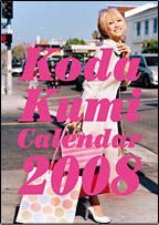倖田來未 2007年カレンダー