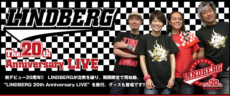 LINDBERG 20th Anniversary LIVE