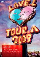 大塚 愛 LOVE LETTER Tour 2009  ~ライト照らして、愛と夢と感動と・・・笑いと!~ at Yokohama Arena on 17th of May 2009