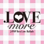 ドットラブ 『.LOVE more』