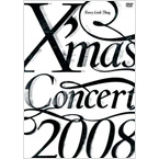Every Little Thing 『Every Little Thing X'mas Concert 2008』