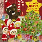 BOSSA 『キッズ・ボッサ-ハッピー・クリスマス』