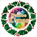 ダンス・クリスマス 『ダンス・クリスマス』