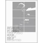 坂本龍一 『Ryuichi Sakamoto: Playing The Piano 2009 Japan』