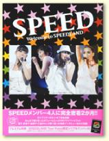 SPEED \2,500(税込)