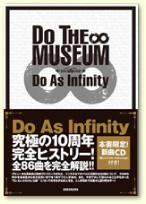 Do As Infinity ¥2,625(税込)