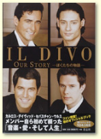 IL DIVO \3,675(税込)